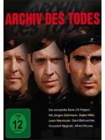 Архив смерти / Archiv des Todes (5 DVD)
