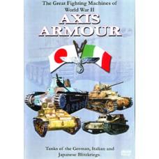 Великие боевые машины Второй Мировой: Танки стран Оси / The Great Fighting Machines of World War II: Axis Armour