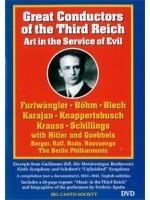 Великие дирижёры Третьего Рейха: искусство на службе зла / Great Conductors of the Third Reich: Art in the Service of Evil