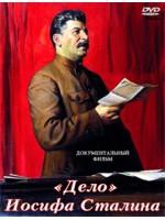 «Дело» Иосифа Сталина (2 DVD)
