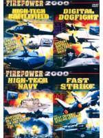 Огневая мощь 2000 / Firepower 2000 (2 DVD)