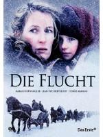 Бегство / Марш миллионов / Die Flucht / March of Millions (2 DVD)