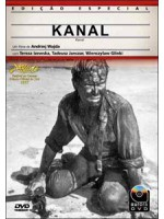 Канал / Kanal