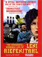 Власть образов: Лёни Рифеншталь / Прекрасная и ужасная жизнь Лёни Рифеншталь / Die Macht der Bilder: Leni Riefenstahl