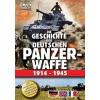 История Германских танковых войск 1914-1945 / Die Geschichte der Deutschen Panzerwaffe 1914-1945