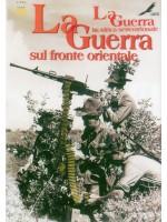 Война в Северной Африке и на Восточном фронте / La Guerra in Africa Settentrionale e sul Fronte Orientale (2 DVD)
