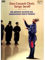 Хор донских казаков под управлением Сергея Жарова / Don Cossack Choir, Serge Jaroff