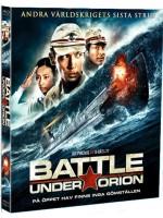 Битва под Орионом / Manatsu no Orion / Last Operations under the Orion