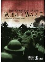 Великая Война. Полная история / The Great War. The complete history (3 DVD)