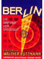 Берлин: Симфония большого города / Berlin: Die Sinfonie der Großtadt