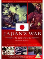 Война Японии в цвете / Japan's War in Colour