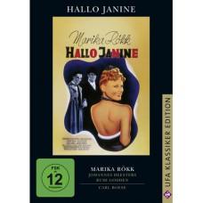 Хелло, Жанин! / Hallo Janine!