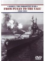 Корея: забытая война. От Пусана до Ялу (1950-1951) / Korea: The Forgotten War. From Pusan To The Yalu (1950-1951)
