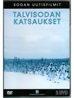 Зимняя война (Советско-финская война 1939-1940) / Winter War newsreels / Talvisodan Katsaukset (2 DVD)