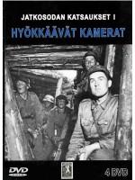 Продолжение войны (Советско-финская война 1941-1944) часть I (1941-1942) / Continuation War newsreels I / Jatkosodan Katsaukset I (4 DVD)