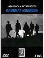 Продолжение войны (Советско-финская война 1941-1944) часть II (1942-1944) / Continuation War newsreels II / Jatkosodan Katsaukset II (4 DVD)