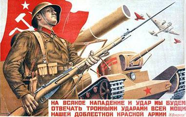 И соединений красной армии в годы вов