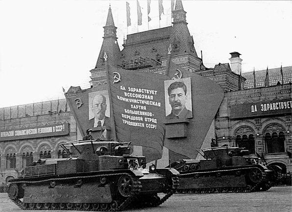 Купить модель танка т 28